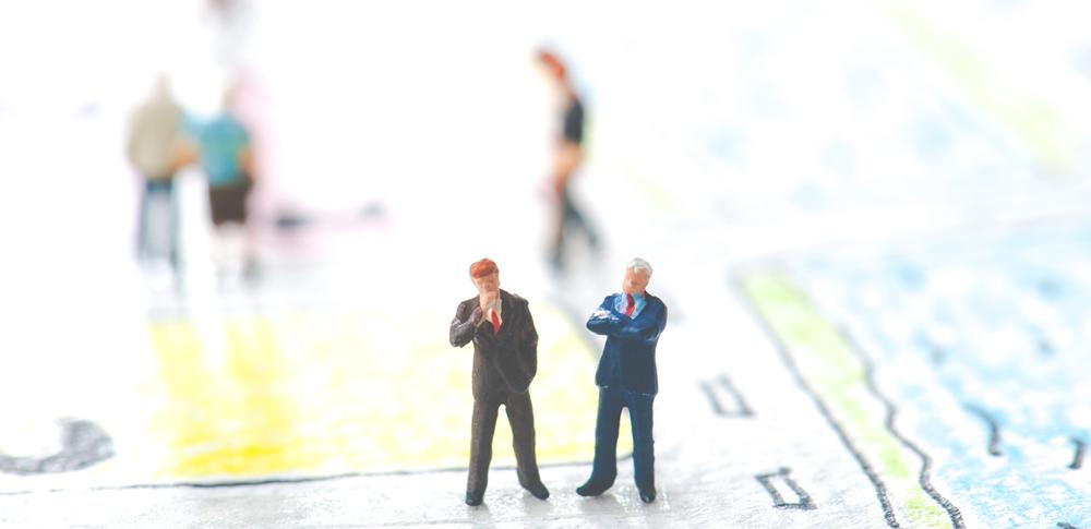 マイナンバー管理|行政サービスで重要な2つのセキュリティ対策