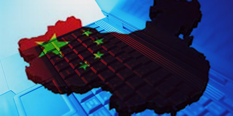 グレートファイアウォール(金盾)とは!世界最高峰のセキュリティを誇る中国の壁