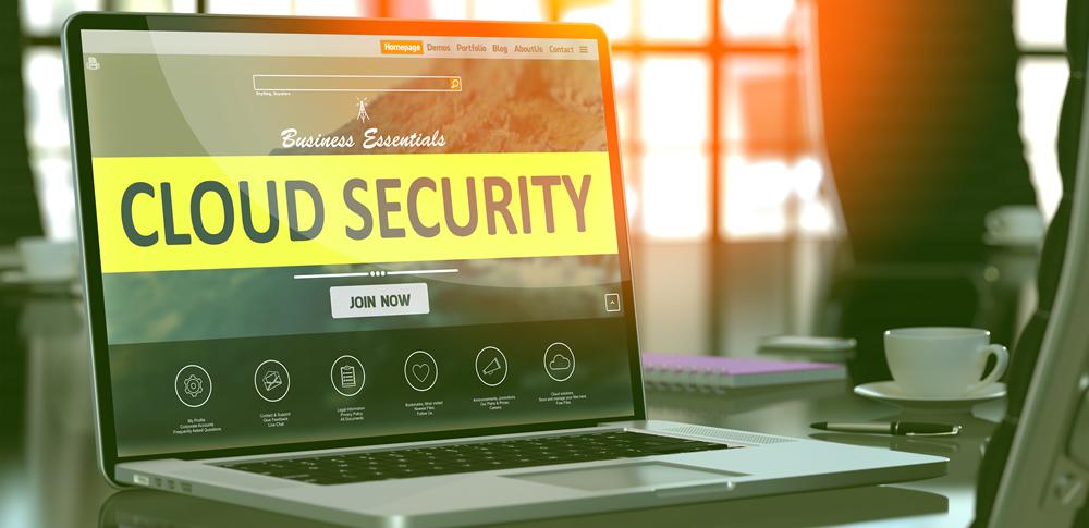 クラウドの普及によって変わるセキュリティの「境界防御」