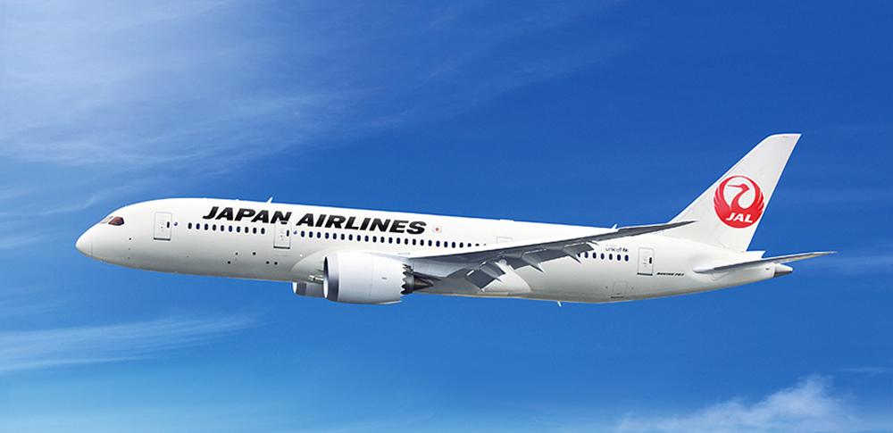 日本航空個人情報流出事件から考える<暗証番号で情報は守られない>