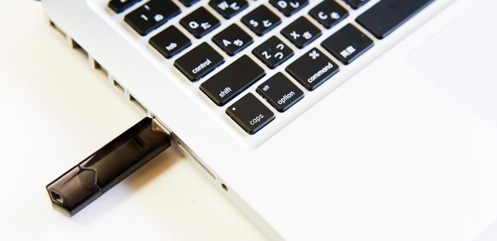 USBメモリで外部に情報を持ち出す際に注意すべき3つのこと