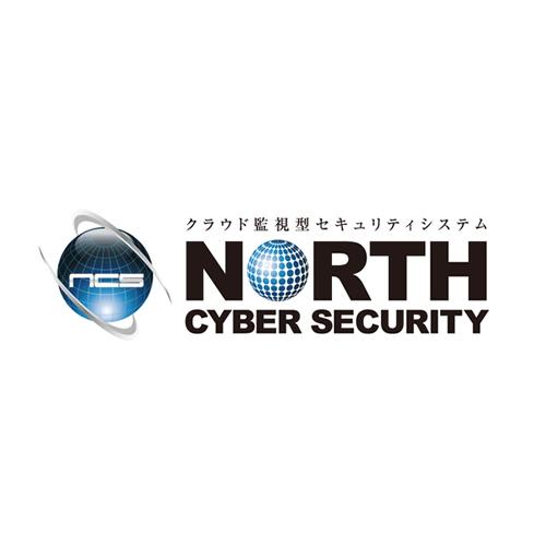 ノースサイバーセキュリティ(株式会社ノースエナジー)