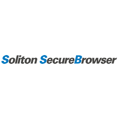 Soliton SecureBrowser(ソリトンシステムズ)