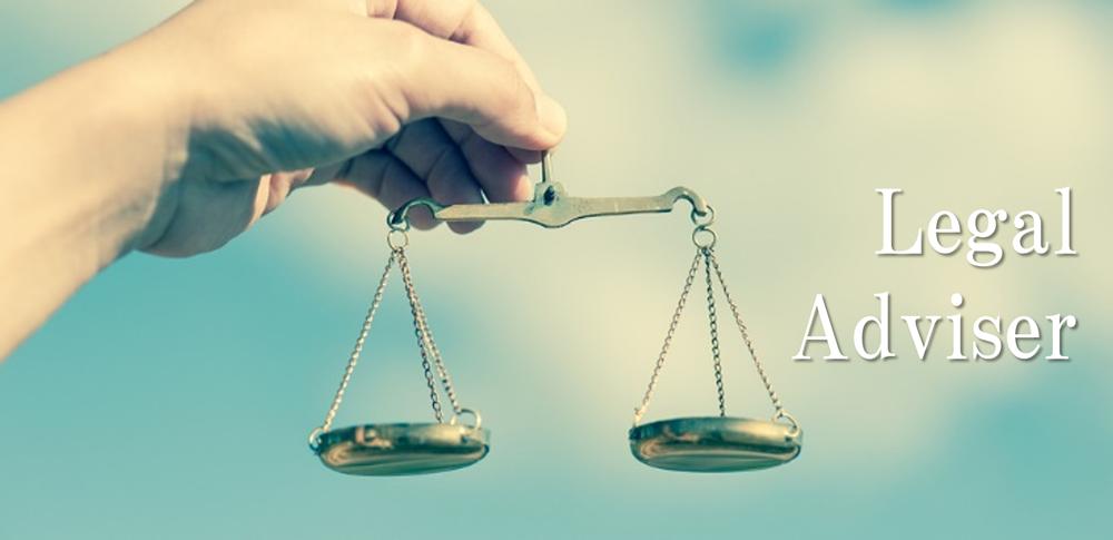 法律と情報産業の専門家「リーガルアドバイザー」の役割とは