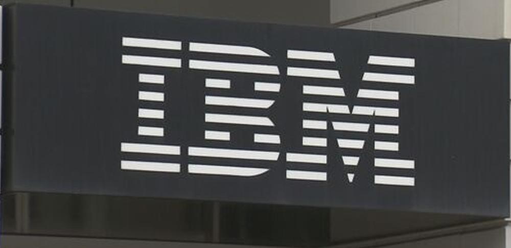 パスワード推測し不正アクセス、女性アカウントのぞき見|日本IBM社員を逮捕