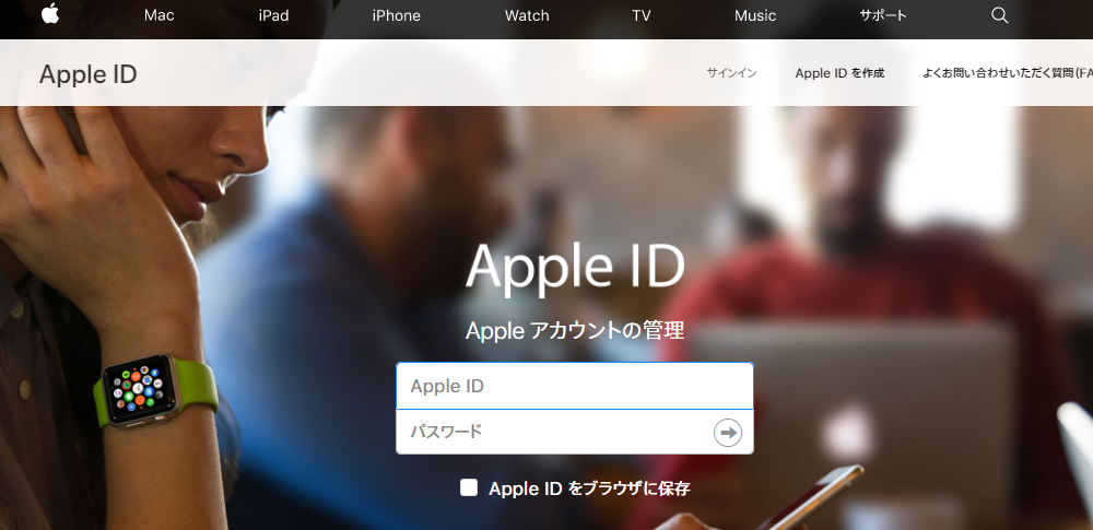 「Apple」を騙るフィッシングメールが急増中、うっかり騙されないように注意しよう