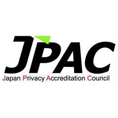 一般社団法人日本プライバシー認証機構(JPAC)