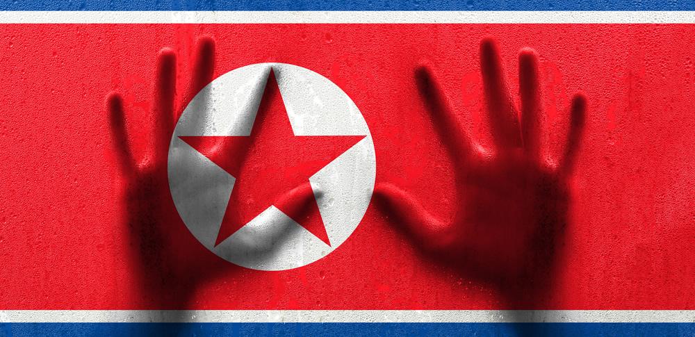 韓国国防統合センター、サイバー攻撃により米韓機密情報が漏洩