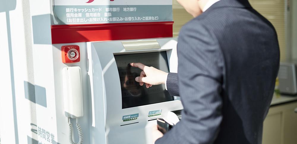 ATMマルウェアに注意、トレンドマイクロがレポート公開