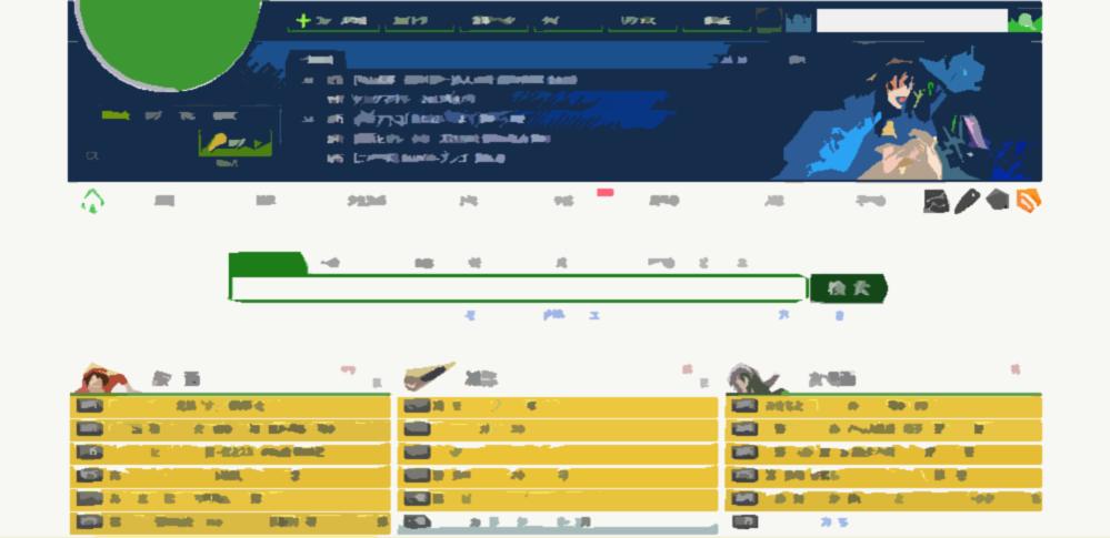 海賊版リーチサイト運営者初公判、競合サイトへサイバー攻撃も