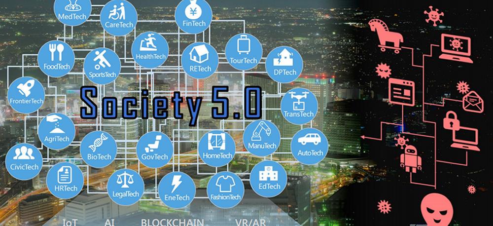経団連が「サイバーセキュリティ経営宣言」を発表