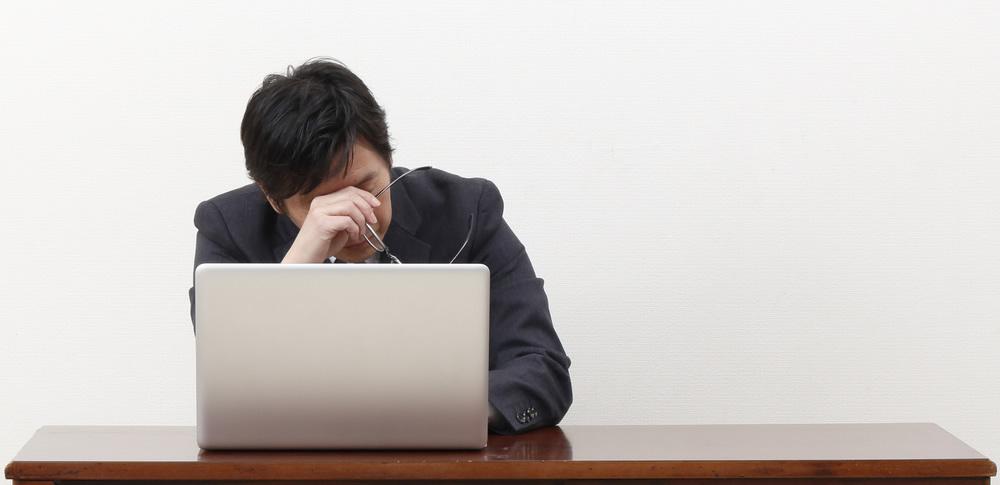 パソコンのウイルス感染を無料で確認チェック!駆除・対策手順を解説