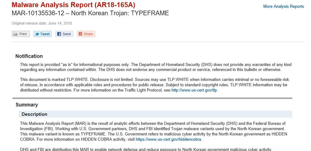 北朝鮮の新型マルウェア「TYPERAME」とは?米国US-CERTが解説