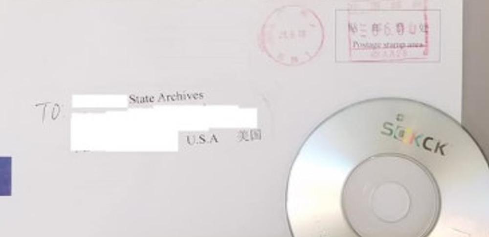 「CD詐欺攻撃」が世界で急増中、読み込みでマルウェアに感染させる手口