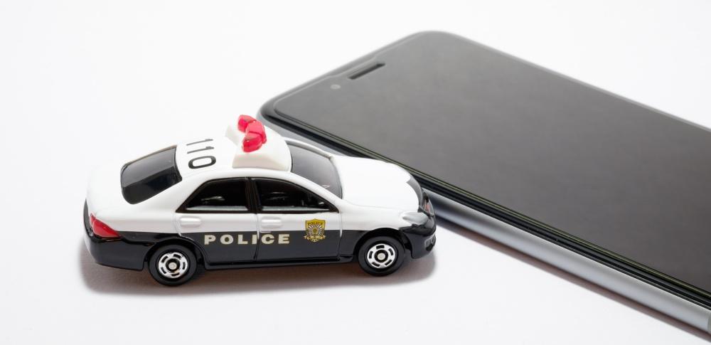 dアカウント不正利用の中国人容疑者らが逮捕「iPhone X」12台を不正購入