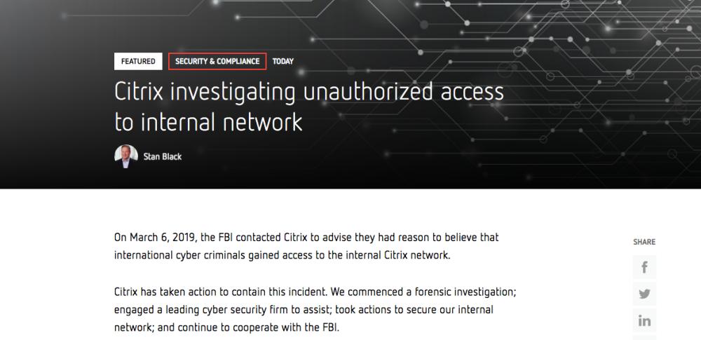 米シトリックスにサイバー攻撃か、機密情報漏洩の懸念|FBIが警告し判明