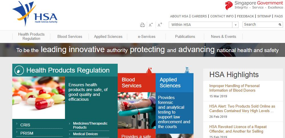シンガポールで献血提供者の個人情報80万件が閲覧可能な状態に、保健科学庁が公表