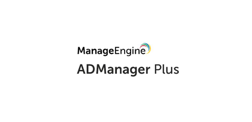 無料で使えるActive Directory 管理ソフトウェアついにリリース!