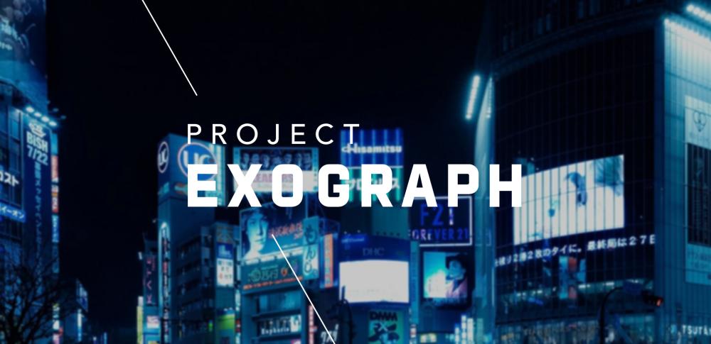 社会実験EXOGRAPHでメール誤送信、流出1件につき1万円の賠償金