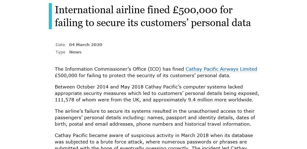 個人情報流出のキャセイパシフィック航空に罰金約7千万円の支払い命令