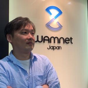 古谷太郎氏 / 日本ワムネット株式会社